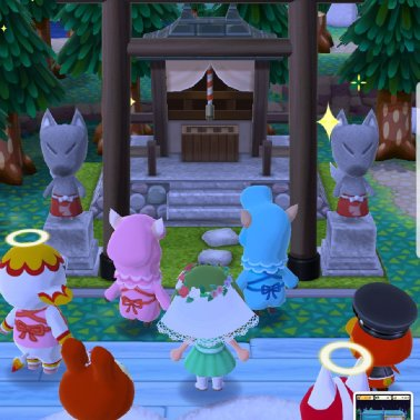 screenshot_20180629-194836_pocket camp7576743770641894646..jpg